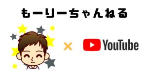 mory-youtube